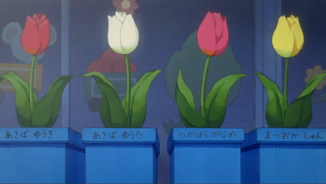 File:5ep2.png