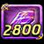 Crystal purple 2800