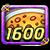 Meals HP1600