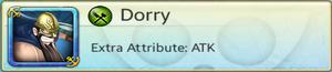 Dorry (Blue)