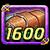 Meals P-ATK1600