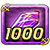 Crystal purple 1000