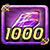 Crystal purple 1000