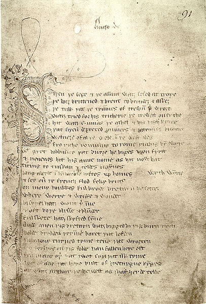 a review of the poem sir gawain and the green knight Sir gawain student sample and teacher sample sir gawain and the green knight is a great medieval epic and romance our student and teacher guides will incre.