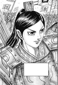 Haku Rei portrait