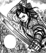 Haku Rei ready for battle
