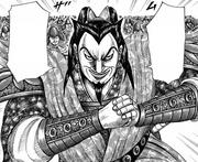 Shou Hei Kun's vassals