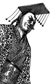 O Ken portrait
