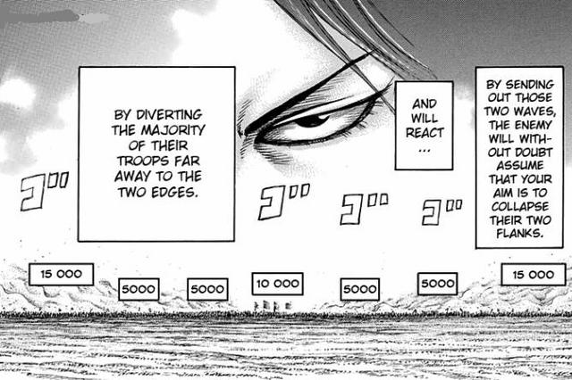 File:Shouheikun's plan.PNG