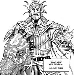 Kouson Ryuu