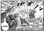File:Ryuu Sen in battle.png