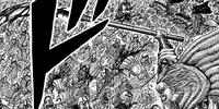 Duke Hyou Army