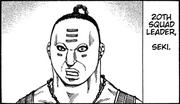Seki squad leader