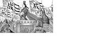 Sei Kyou Army