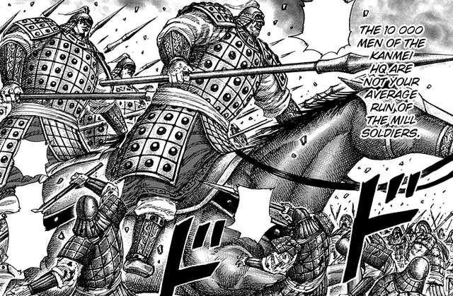 File:Kyoubou great cavalry corps.PNG
