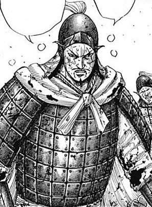 File:Sosui Armor.png