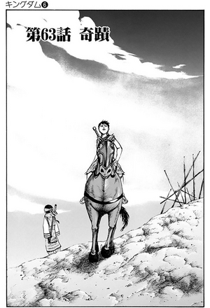 Chapter 63 cover