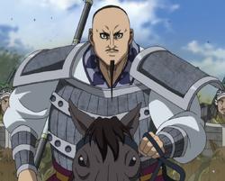 Kai Shi Bou anime portrait