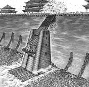 Wei siege tower