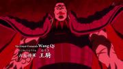 Ou Ki anime S1