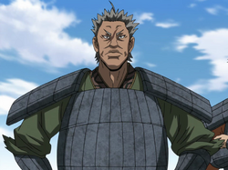 Den Ei anime portrait