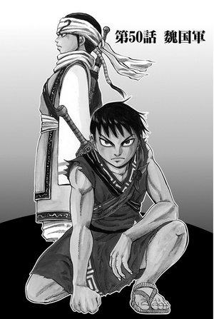 Chapter 50 cover