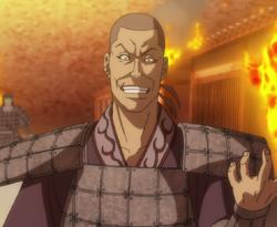 Ran Dou anime portrait