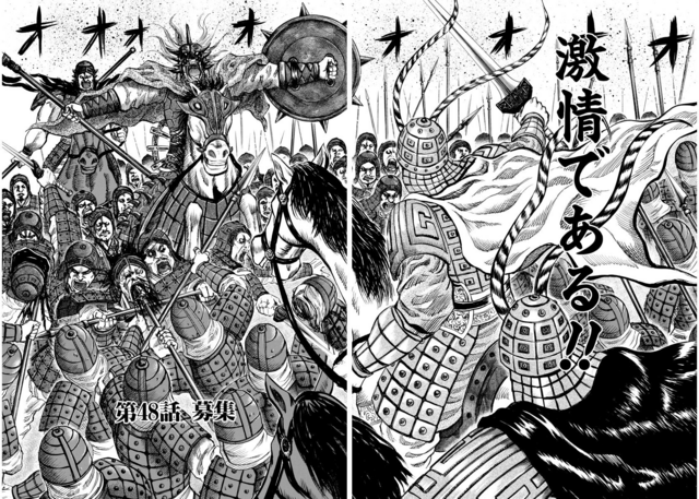 File:Chapter 48 cover.PNG