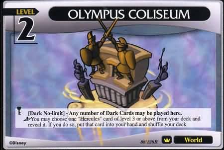 File:Olympus Coliseum ADA-88.png