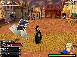 File:Luxord Mission Mode KHD.png