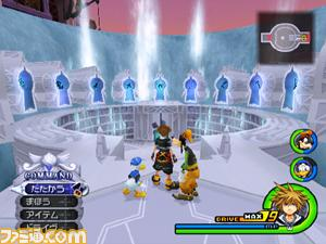 File:Cavern of Remembrance- KH II Final Mix.png