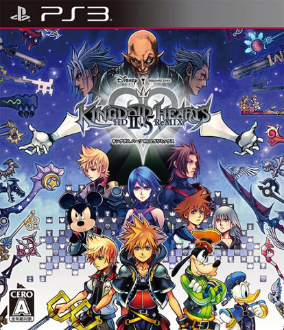 File:Japanese Cover Art KHHD2.png