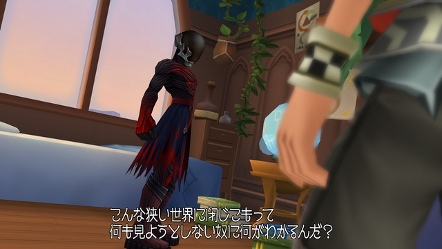 File:The Masked Boy 01 (KHBBS) KHIIHD.png