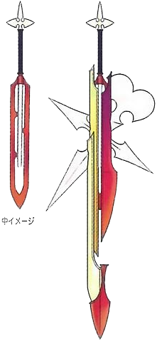 File:Xemnas's Sword- Concept (Art) KHII.png