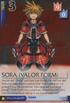 Sora (Valor Form) BoD-4