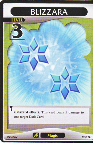 File:Blizzara BS-32.png