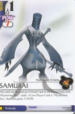 File:Samurai BoD-101.png