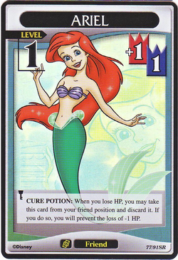 Ariel BS-77