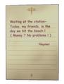 Hayner Beach Note.png