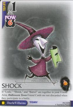 Shock BoD-98