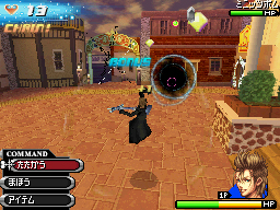 File:Demyx Mission Mode KHD.png
