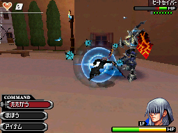 File:Riku Mission Mode KHD.png