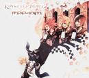 Kingdom Hearts: Freedom