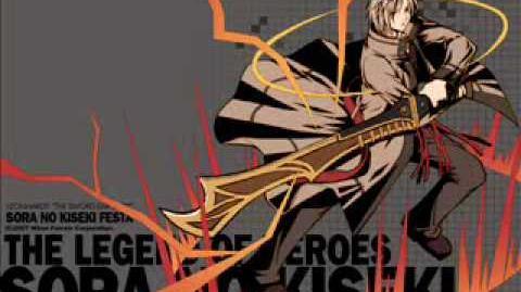 Sora no Kiseki the 3rd 23 The Crimson Stigma