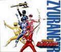 Kyoryu Sentai Zyuranger.jpg
