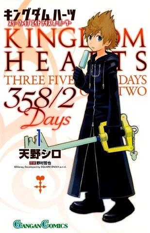 File:KHDays Manga Vol1.jpg