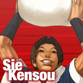 File:Main v kensou e.jpg