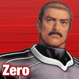 File:Main v zero e.jpg