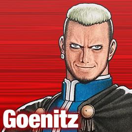 File:Main v goenitz e.jpg
