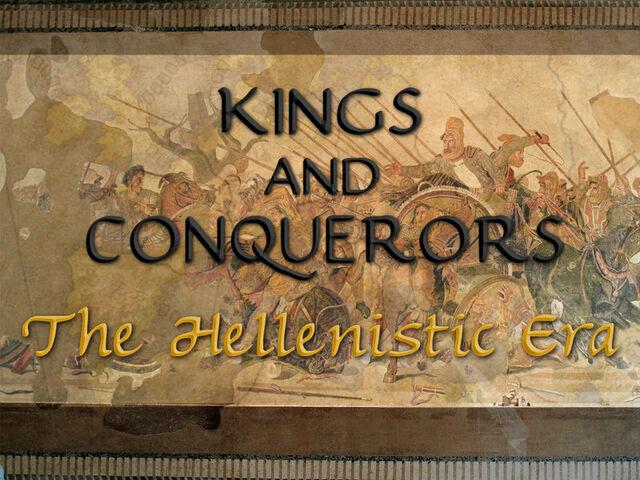 File:Hellenisticeraheader.jpg